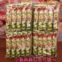 小葵麻麻日本代購 玉米濃湯餅乾 日本玉米棒 日本玉米濃湯餅乾 日本餅乾 日本零食 現貨!