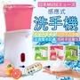 日本MUSE 感應式洗手機 泡沫衛生潔手機 洗手機 洗手乳 洗手液 補充罐 補充包 泡沫自動洗手給皂機【JP0010】(539元)