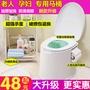 可移動馬桶孕婦坐便器家用便攜式痰盂家用成人老人尿桶尿盆大便椅
