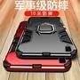 OPPO Realme XT 5 3 Pro A92020 A5手機殼 車載支架 全包防摔 鎧甲殼 硬殼 防摔 一體殼套