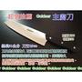 [明星商品,超值推薦] Goldeer 主廚刀,超鋒利特殊鋼刀,非買不可的好物「超廚刀,達人刀」13928