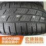 【宏勝輪胎】中古胎 落地胎 二手輪胎 型號:A753.255 60 18 倍耐力 2條 含工5000元