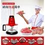 絞肉機 料理機🍁110v 攪拌機 鋼軸攪餡機 熱賣中🔥多功能電動料理機 絞餡機 家用絞肉機 現貨🍁家電影音🍀