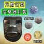 遊戲幣 硬幣 代幣 塑膠幣 金屬幣 訂製 訂作 客訂 客製 投幣器代幣 投幣器訂製 投幣器客製 扭蛋機台投幣器 扭蛋機