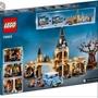 [台中瓜瓜] Lego 75953