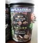 鮮蝦食譜 幼澤龜營養飼料 425 g (上浮型)