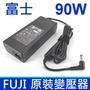 富士 Fujitsu LifeBook 90W 原裝 變壓器 ADP-80NB A ADP-80CB FMV-AC314 ADP-80NB A FMV-AC310 FMV-AC315S FMV-AC319 FMV-AC322C