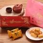 【小潘】鳳黃酥/ 鳳梨酥禮盒 (12顆/盒)       ✅限時搶購價 💕限量