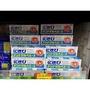 現貨!  日本  白兔牌  痘痘軟膏  18g