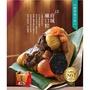 【野味食品】黑橋牌廟口粽(經典南部肉粽)(粽子)(府城的好味道)(8入,10入) 蘋果日報評比台灣粽第一名!
