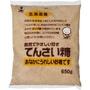 日本原裝北海道甜菜糖(650g)/現貨/附發票