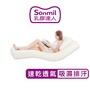 【sonmil乳膠床墊】3M吸濕排汗 5cm乳膠床墊 雙人5尺