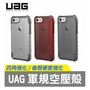 UAG 現貨 iPhone7/7plus/i7/i8/iX/8Plus xs/XR保護殼 頂級軍工認證防摔保護殼 保護套