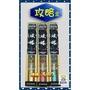 【就是愛釣魚】特價 含運↘SIGMA 攻略蝦4代 5/6/7 硬調 蝦竿(金色) 有藍色/紅色 6/7/8尺 釣蝦 蝦釣