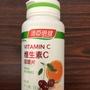 湯臣倍vitamin c健維他命c維生素c咀嚼片口含錠