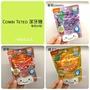 🇯🇵現貨#啵啵在日本🇯🇵Combi Teteo康貝潔牙糖 無糖口嚼錠 阿卡將兒童牙線