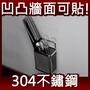 小餐具架 筷架 304不鏽鋼無痕掛勾 易立家生活館 舒適家企業社 廚房收納架 置物架 瀝水籃 筷籃 筆筒