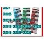 【鑫巢】 CR2016  _  3V 鈕扣電池 水銀電池《1卡5顆15元》(買5卡送1卡)