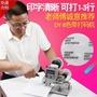 迪圖DY-8手動色帶打碼機 直熱式打生產日期價格標簽鋼印打碼器