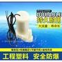 【台中數位玩具】微型 沉水泵 沉水幫浦 抽水馬達 沉水馬達 DC3V~DC5V Arduino魚缸 噴泉泵 USB可驅動