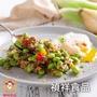 【冷凍店取-禎祥食品】藜麥毛豆輕沙拉-和風柚子風味(140g/包)