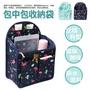2019新花色火烈鸟 韓版旅行雙肩包女內膽包書包包中包整理袋背包整理包大容量收納袋 後背包專用包中包 背包