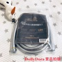 DollyDoraの韓國代購Aroma Sense Pure Rain 1.5m 蓮蓬頭軟管