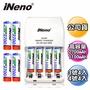 iNeno LED四插槽充電器+3號.4號鎳氫充電電池各4入