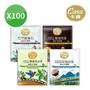 【Casa卡薩】世界莊園單品濾掛咖啡(綜合100入)