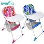 Evenflo兒童餐椅 (含運)