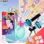 【NS】舞力全開 2020 《中文版》+Joy-Con跳舞腕帶