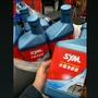 SYM三陽 長效水箱冷卻液 水箱精 冷卻水 冷卻液 DRG專用