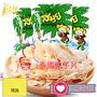🥥現貨不用等🥥泰國椰子脆片🥥椰子片🥥蘇美香酥椰子脆片