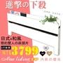 HOME MALL和懋傢俱~白色日式崁燈床頭片加大6尺 $3799元(雙北市1-4F免運費)