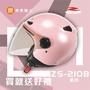 瑞獅 ZEUS 安全帽 東雲騎士 210B ZS-210B 素色淺粉紅- 內襯可拆 抗UV 半罩 3/4罩 快插釦