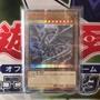 遊戲王 20CP-JPS02 青眼白龍 (紅鑽)