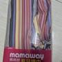 媽媽餵(mamaway)背巾