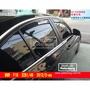 [晴雨窗][崁入式] 比德堡嵌入式晴雨窗 寶馬BMW F30 328i / 4D 2012年起專用 賣場有多種車款