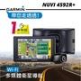 GARMIN nuvi 4592R GPS衛星導航 藍牙聲控 倒車顯影 胎壓偵測