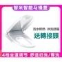 👍優質商品👍 智米智能小米馬桶蓋家用全自動沖洗除菌即熱式坐便器板電動潔身器