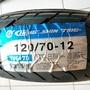 (廠商聯合特賣會)正新W6170 120/70/12機車輪胎