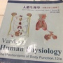 Vander's 人體生理學 身體功能之機轉
