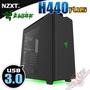 PC PARTY 雷蛇 Razer 恩傑 NZXT H440 PLUS 靜音 電腦機殼 USB 3.0