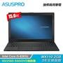 【ASUSPRO 華碩】P2540FB-0191A8265U 15.6吋 時尚輕盈商用筆電 【威秀電影票兌換序號】