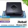 含運 TOYOTA交車禮 掃地機器人 拖地機 全新未拆 iRobot Roomba 960 Braava 380t