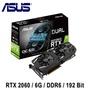 ASUS 華碩 DUAL-RTX2060-O6G-GAMING 顯示卡(結帳享優惠)