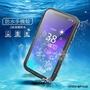 【Didoshop】iPhone XR 6.1吋 全防水手機殼 手機防水殼 手機保護殼(WP067)
