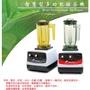 e-Blenders EJ816 智慧型多功能漩茶機(奶蓋機、奶泡機、萃茶機)
