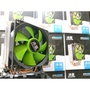 『IN'S 硬是便宜』 冰曼 M-X2 冰霜 熱導管 塔扇 HDT CPU散熱器 台灣賣家 台灣現貨