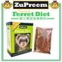 路比爾 ZuPreem 貂營養飼料 Ferret Diet